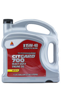 CITGO CITGARD 700 15W40 HEAVY DUTY ENGINE OIL
